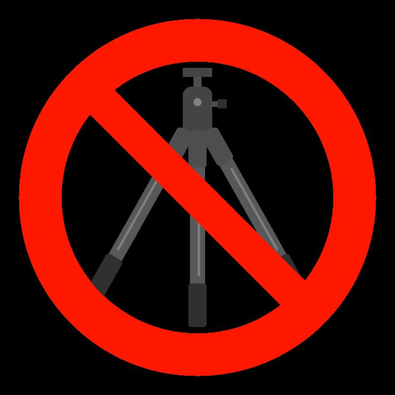 三脚の使用禁止のイラスト