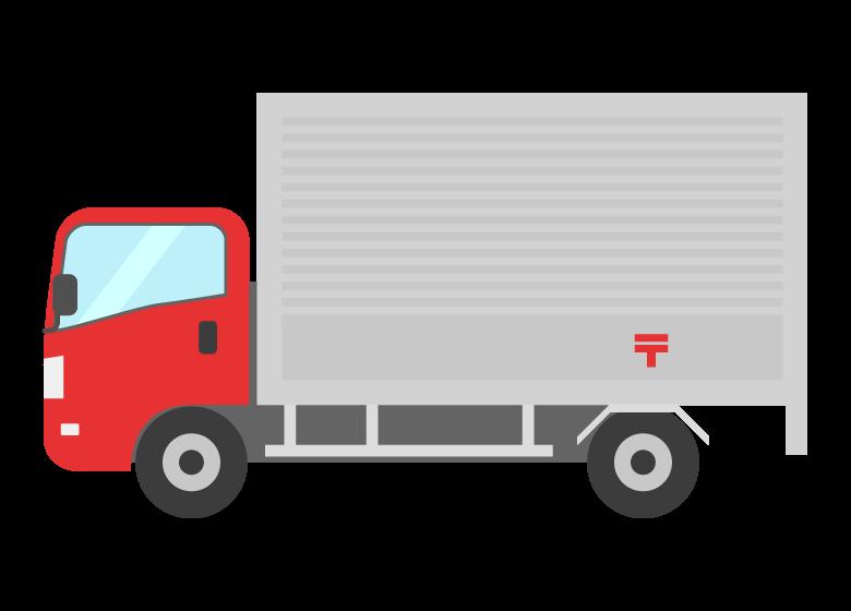 トラックの郵便配達車のイラスト