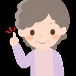 ワンポイントアドバイスをするおばあちゃんのイラスト