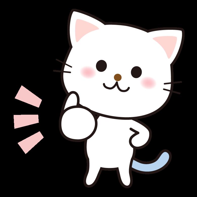 グッド/いいねのポーズをするかわいい猫のイラスト