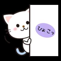 ひょこっと顔を出すかわいい猫のイラスト