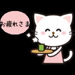 お茶を運ぶかわいい猫のイラスト