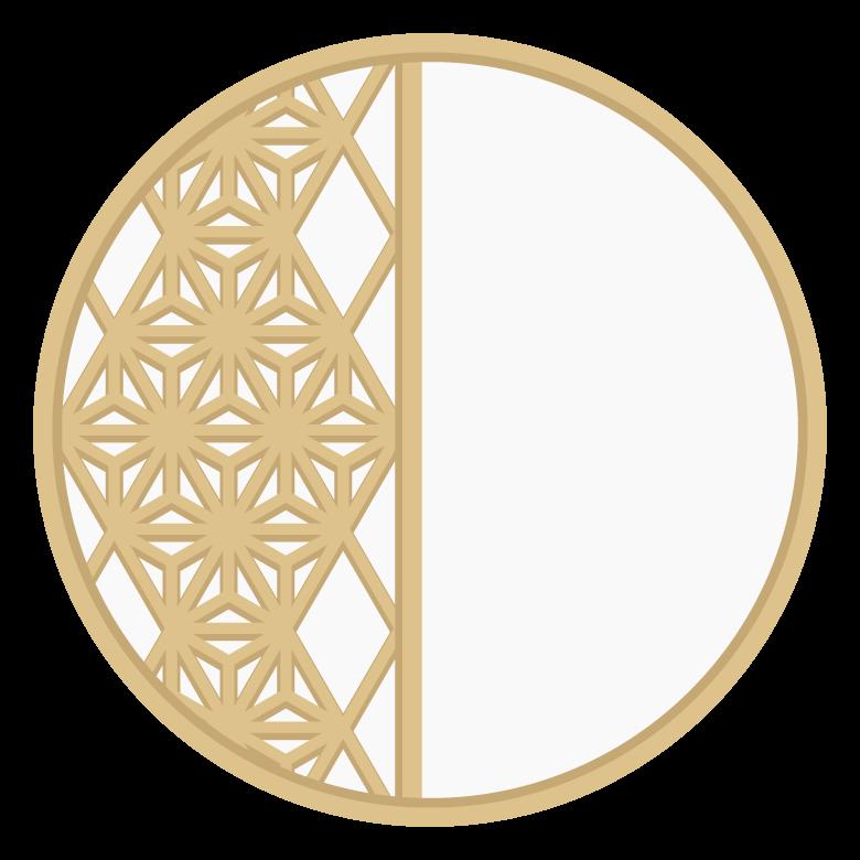 装飾された丸い障子のイラスト