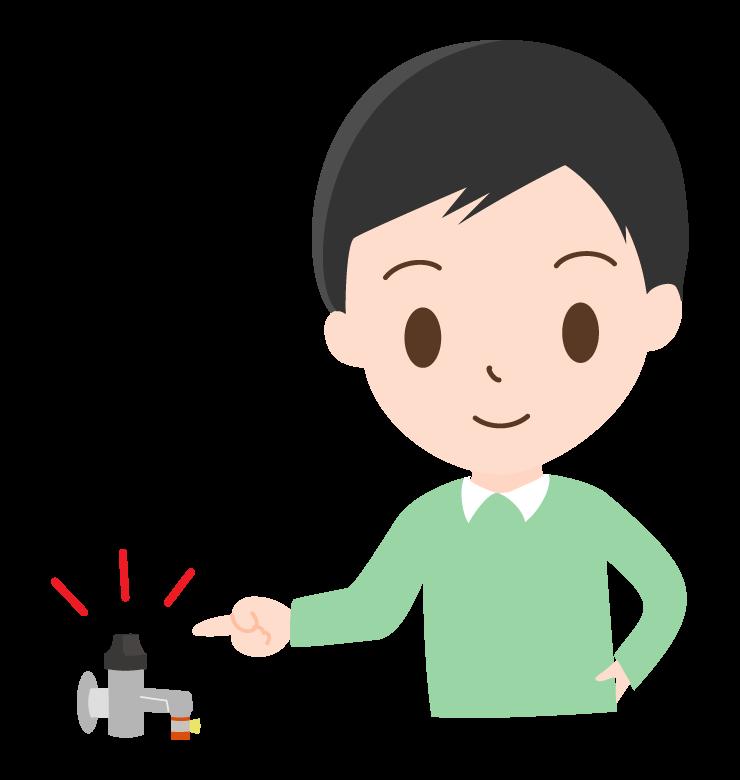 ガスの元栓を指差し確認する男性のイラスト