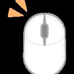 マウスの左クリックのイラスト