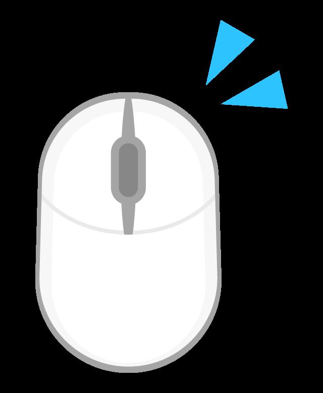 マウスの右クリックのイラスト