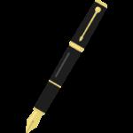 万年筆のイラスト