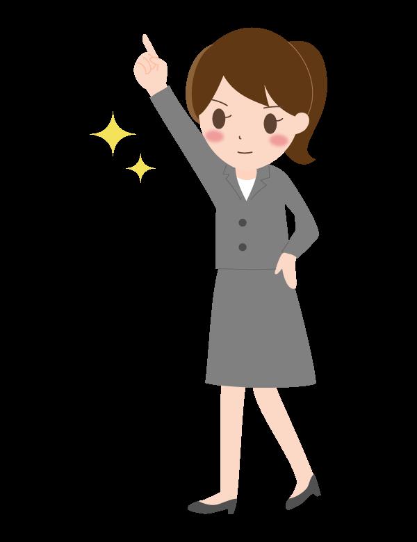 目標を掲げたりやる気のある女性会社員のイラスト