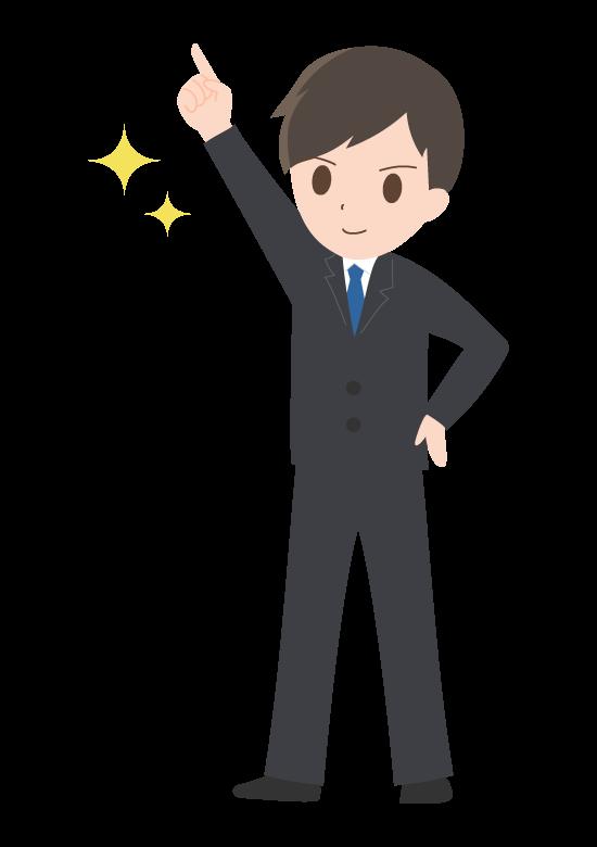 目標を掲げたりやる気のある会社員のイラスト