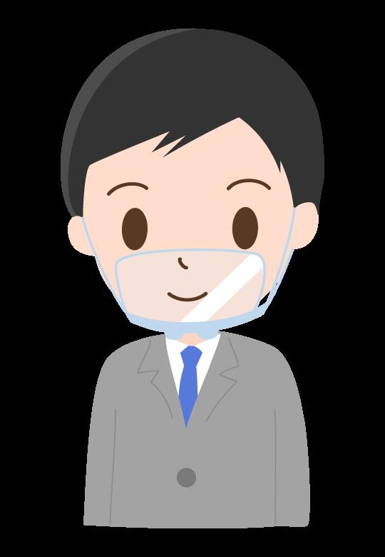 透明マスク/口元シールドをしている会社員のイラスト