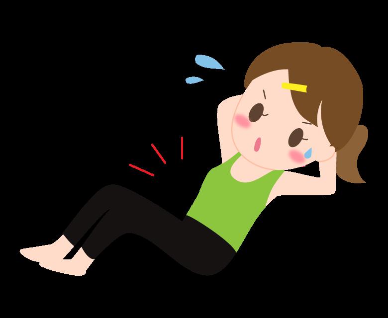 腹筋トレーニングをしている女性のイラスト