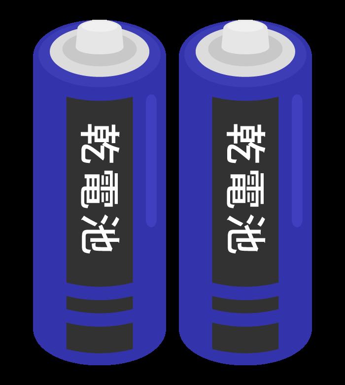 乾電池(単三)のイラスト