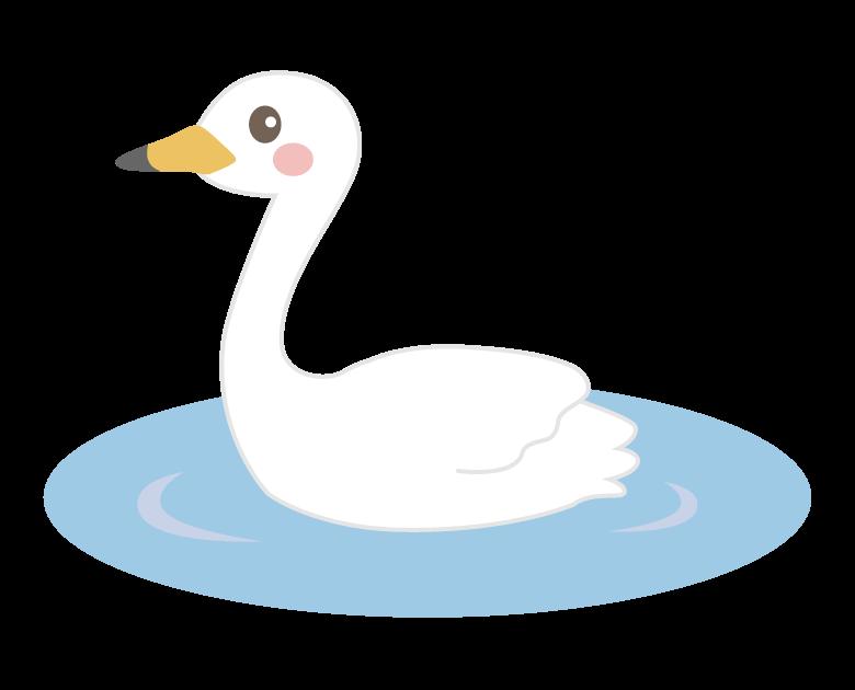 かわいい白鳥のイラスト