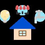 家と電気/ガス/水道のイラスト
