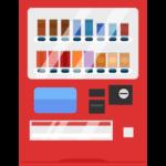 飲み物の自動販売機のイラスト