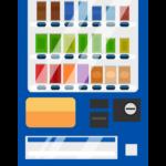 飲み物の自動販売機のイラスト02