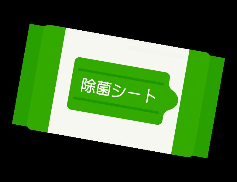 除菌シートのイラスト