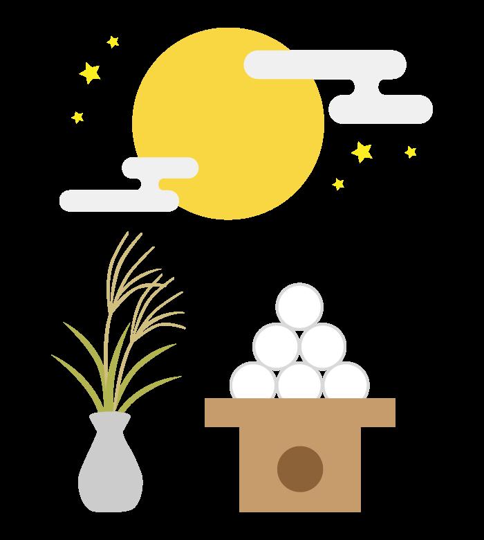 お月見団子/ススキ/満月のイラスト