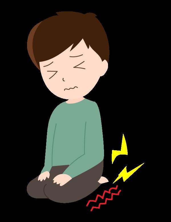 足の痺れのイラスト