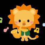 サックスを吹くかわいいライオンさんのイラスト
