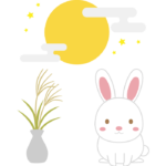 お月見団子/ススキ/うさぎのイラスト