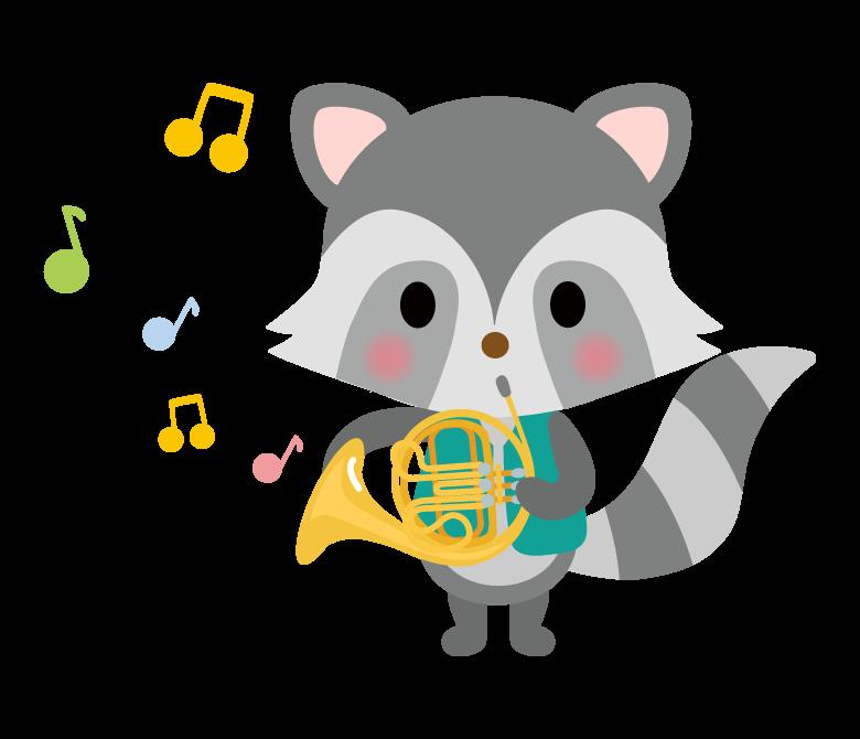 ホルンを弾くかわいいアライグマのイラスト