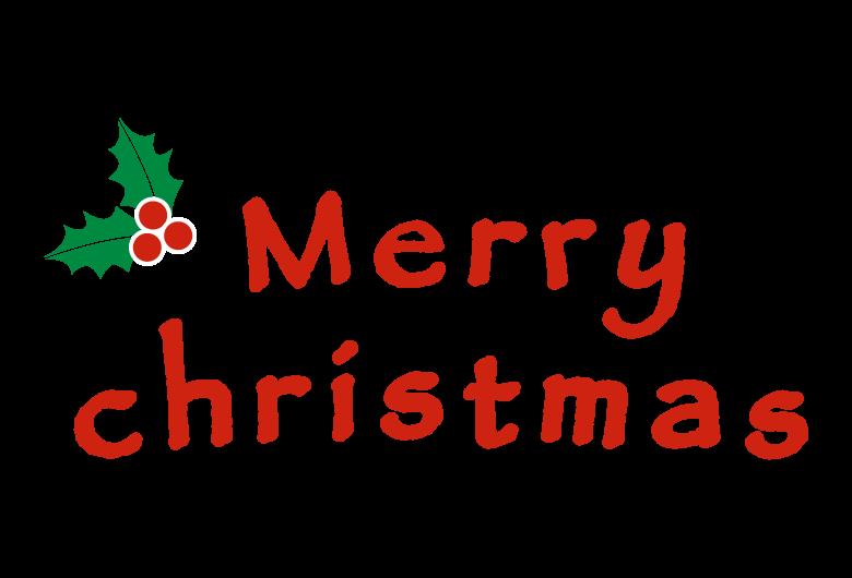 「MerryChristmas」の文字のイラスト03