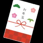 お年玉袋のイラスト02