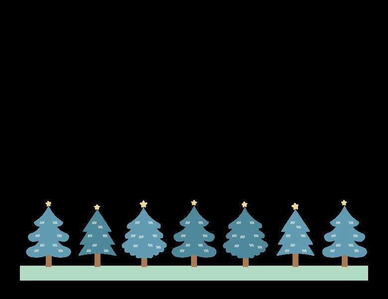 クリスマスツリーの下ラインフレーム・飾り枠イラスト