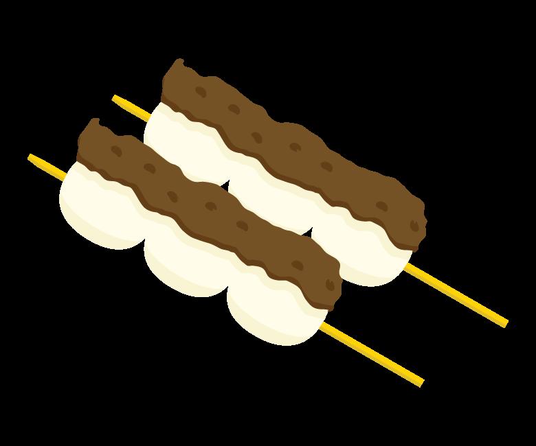 あんこのお団子/和菓子のイラスト