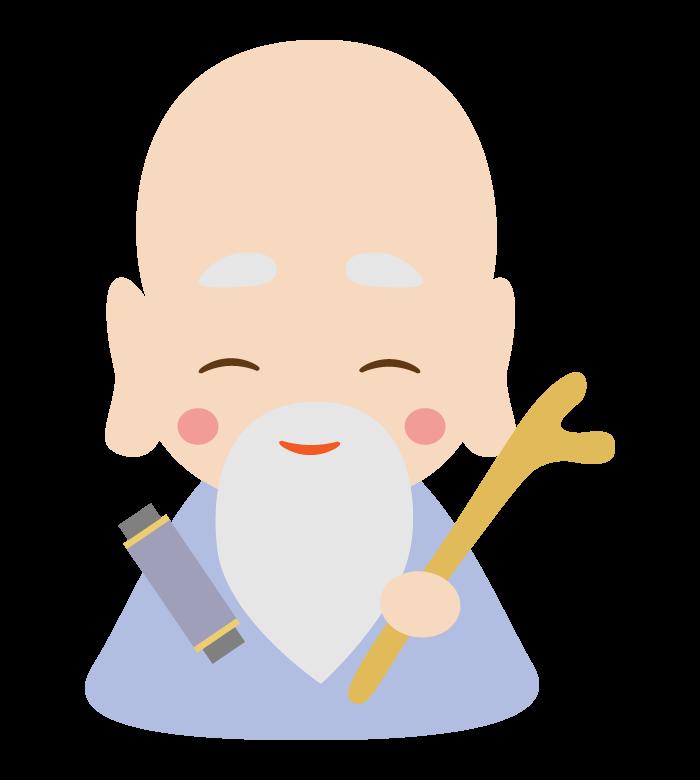 かわいい福禄寿様のイラスト