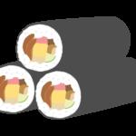 恵方巻き/太巻き(三本)のイラスト