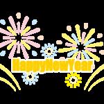 花火と「HappyNewYear」のイラスト