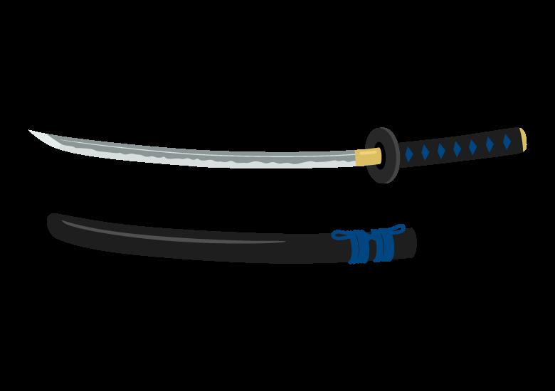 日本刀(刀と鞘)のイラスト