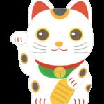 かわいい招き猫のイラスト