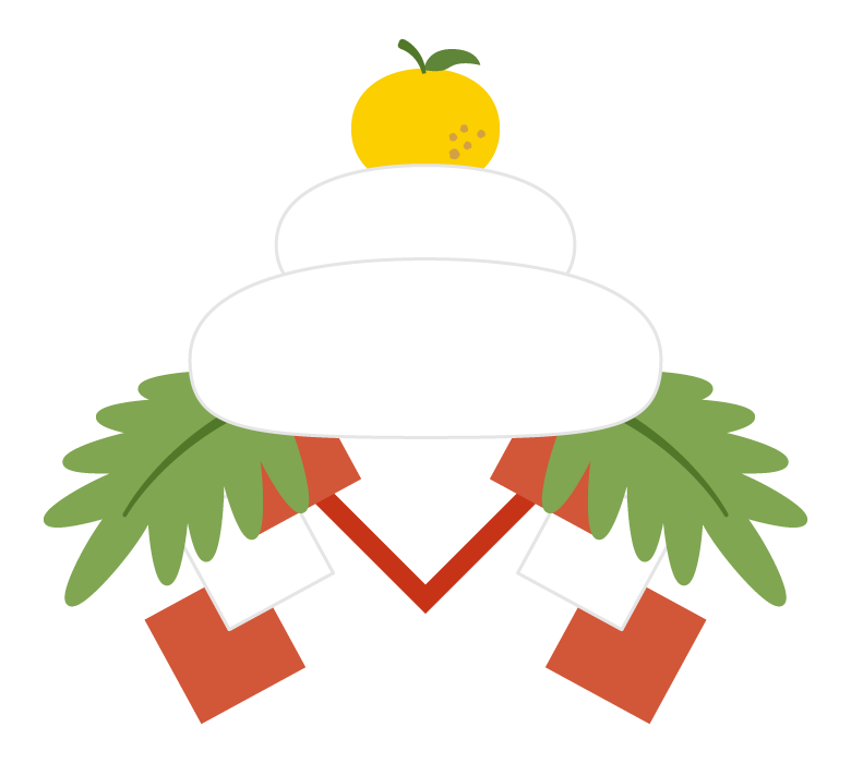 みかんと鏡餅/お正月のイラスト