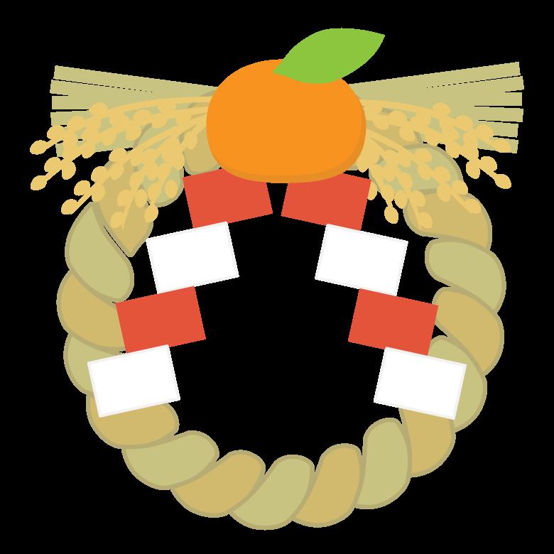 お正月飾り/しめ縄のイラスト02