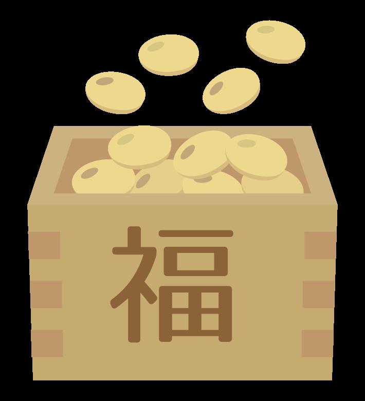 「福」の升の節分豆のイラスト