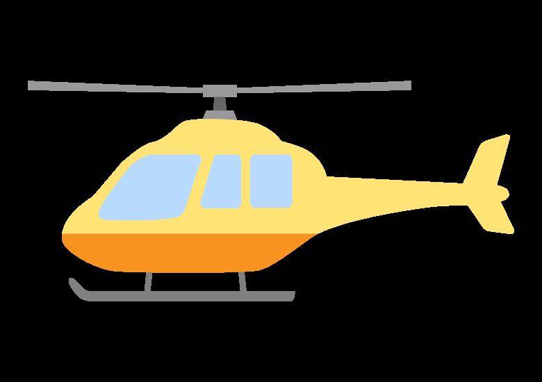 ヘリコプターのイラスト
