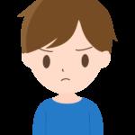 ムッとした表情の男の子のイラスト