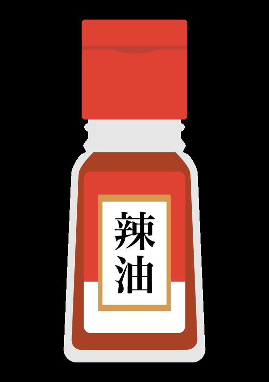 ラー油のイラスト