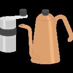 コーヒーミルとケトルのイラスト