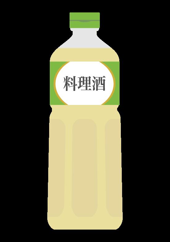 料理酒のイラスト