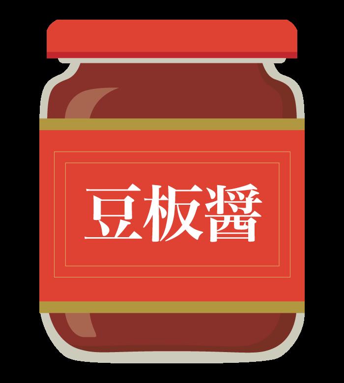 豆板醤のイラスト
