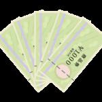 商品券(複数枚)のイラスト