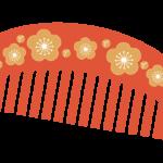 梅の柄の櫛(くし)のイラスト