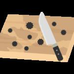 菌だらけの木のまな板と包丁のイラスト