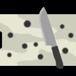 菌だらけのまな板と包丁のイラスト