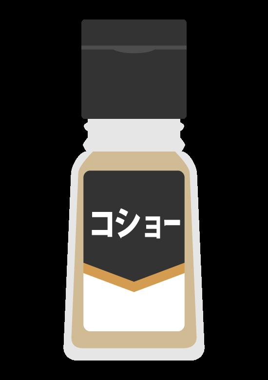 胡椒/コショウのイラスト