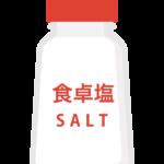 塩/食卓塩のイラスト